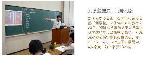 risuning2.jpg